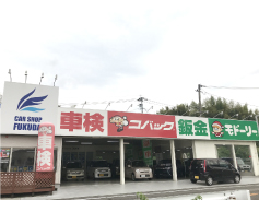 コバック佐世保本山店